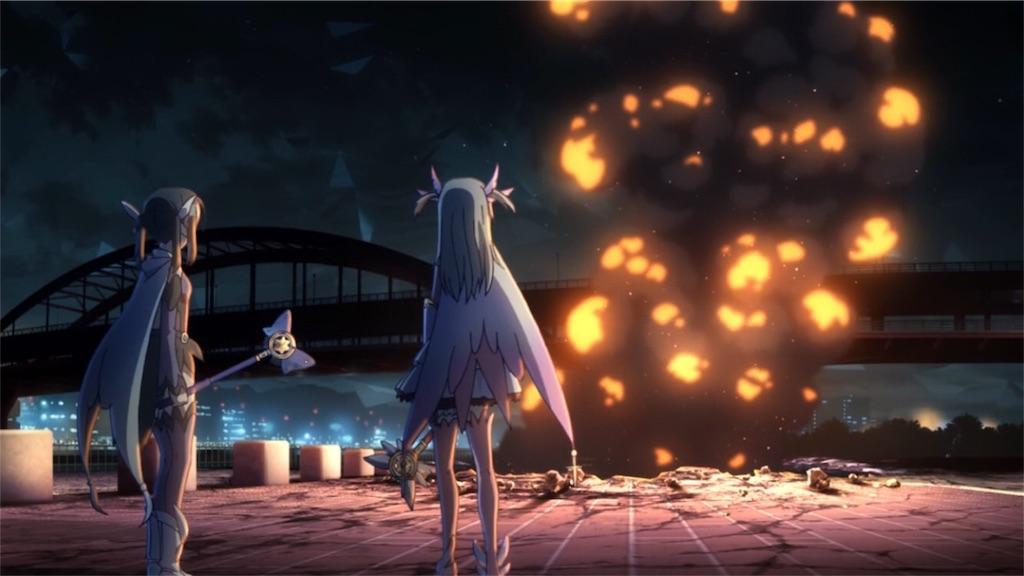 Fate/kaleid liner プリズマ☆イリヤ聖地巡礼(舞台探訪)【ポートアイランド北公園】