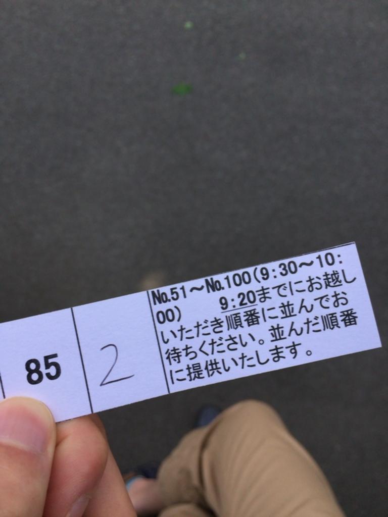 山梨県金精軒台ケ原本店【水信玄餅】[観光]