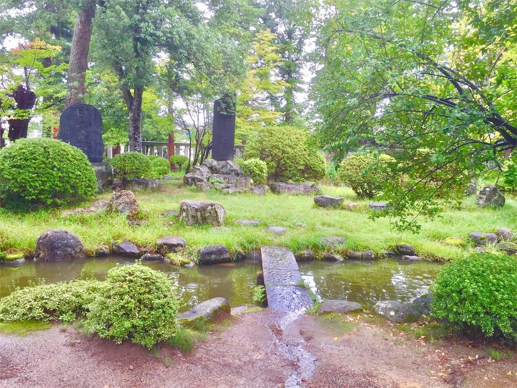 上杉神社【散策】