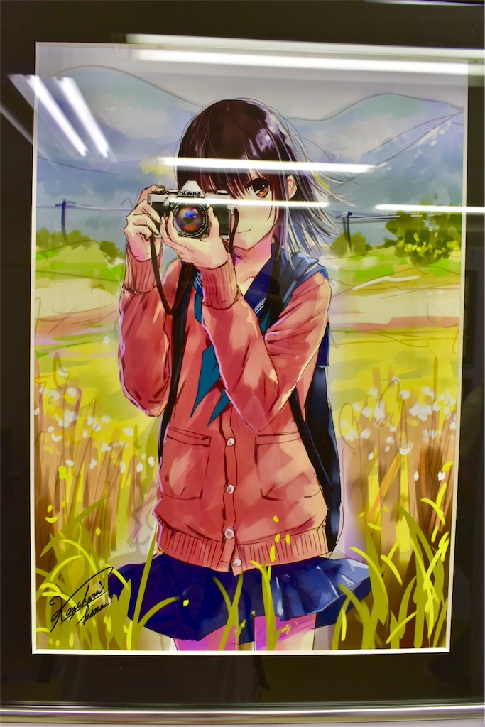 和遥キナ 個人展覧会~毎日JK企画~【青い春】