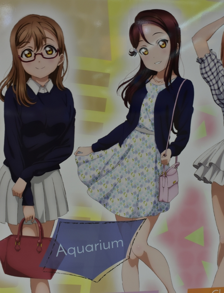 Aquarium!!