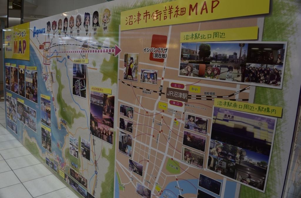 ロケーションMAP 地図側