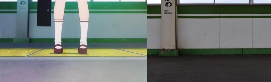 こみっくがーるず 聖地巡礼(舞台探訪) 【新白河駅 新幹線1番ホーム】
