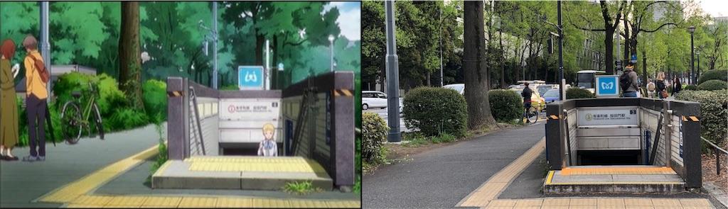 桜田門周辺 【東京メトロ有楽町線 桜田門駅】
