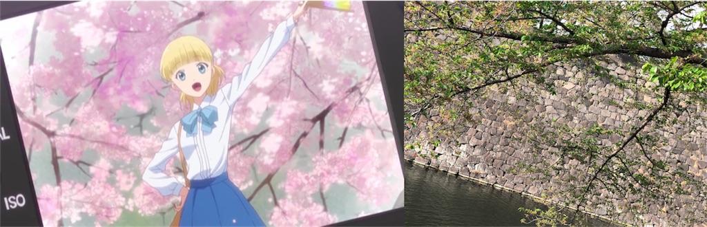 桜田門周辺【広場】