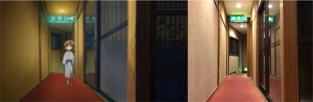 亀石楼【別館】∼廊下∼ 聖地巡礼(舞台探訪)