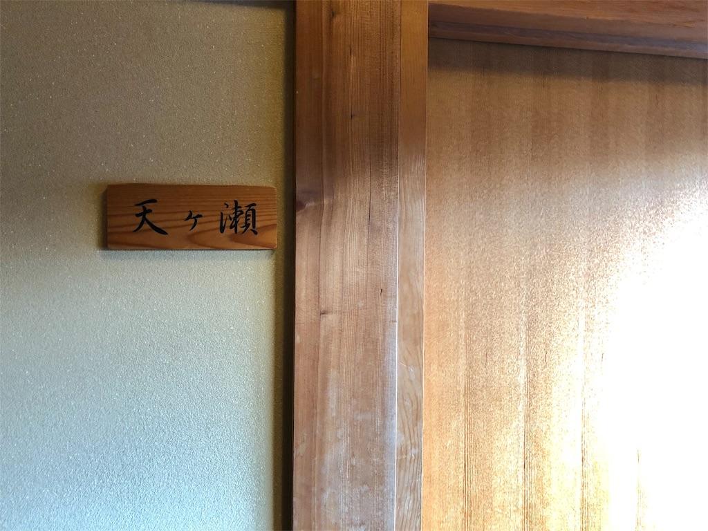 亀石楼【別館】∼天ヶ瀬∼