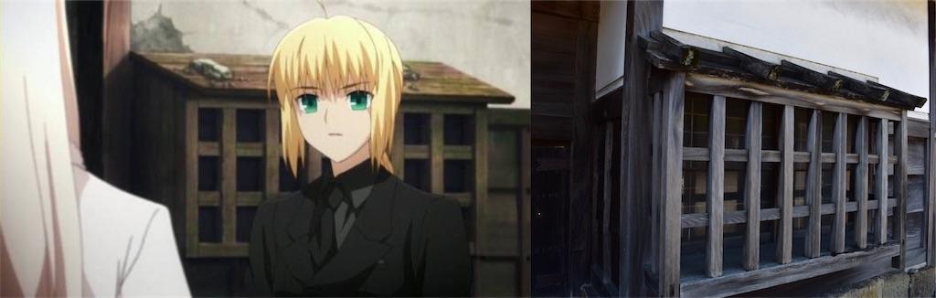 「Fate/Zero」聖地巡礼(舞台探訪)