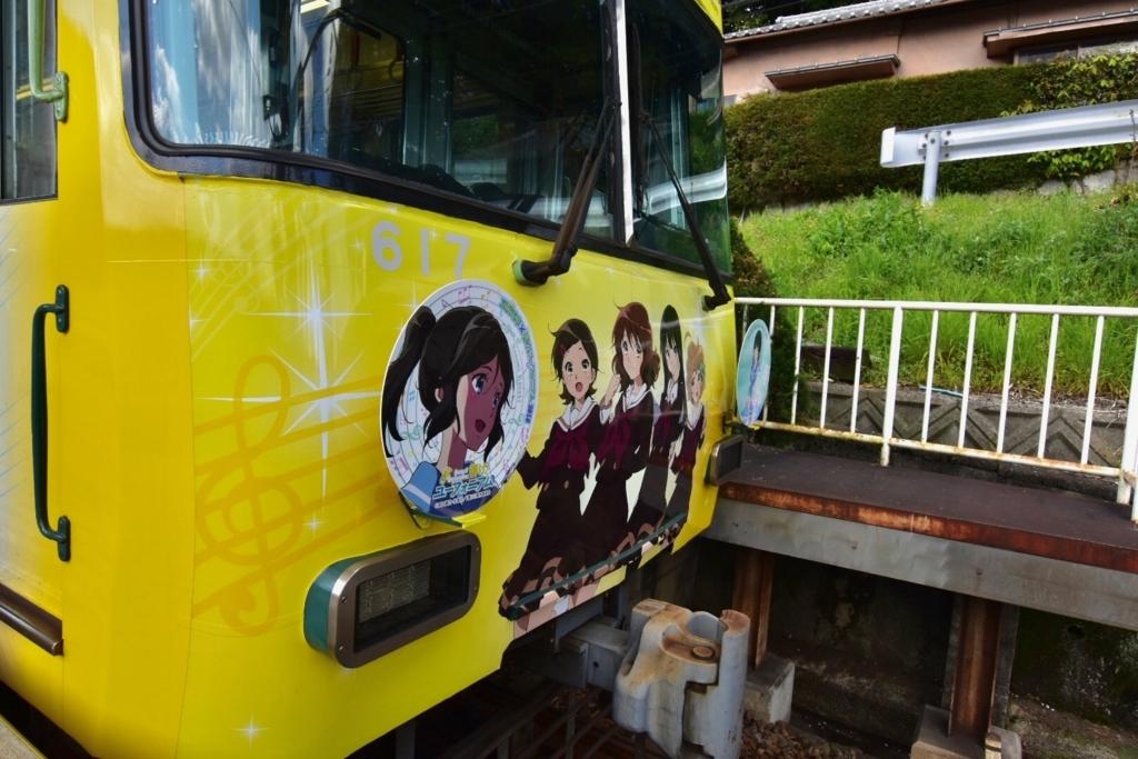 京阪電車×響け!ユーフォニアム2018【石山寺駅】
