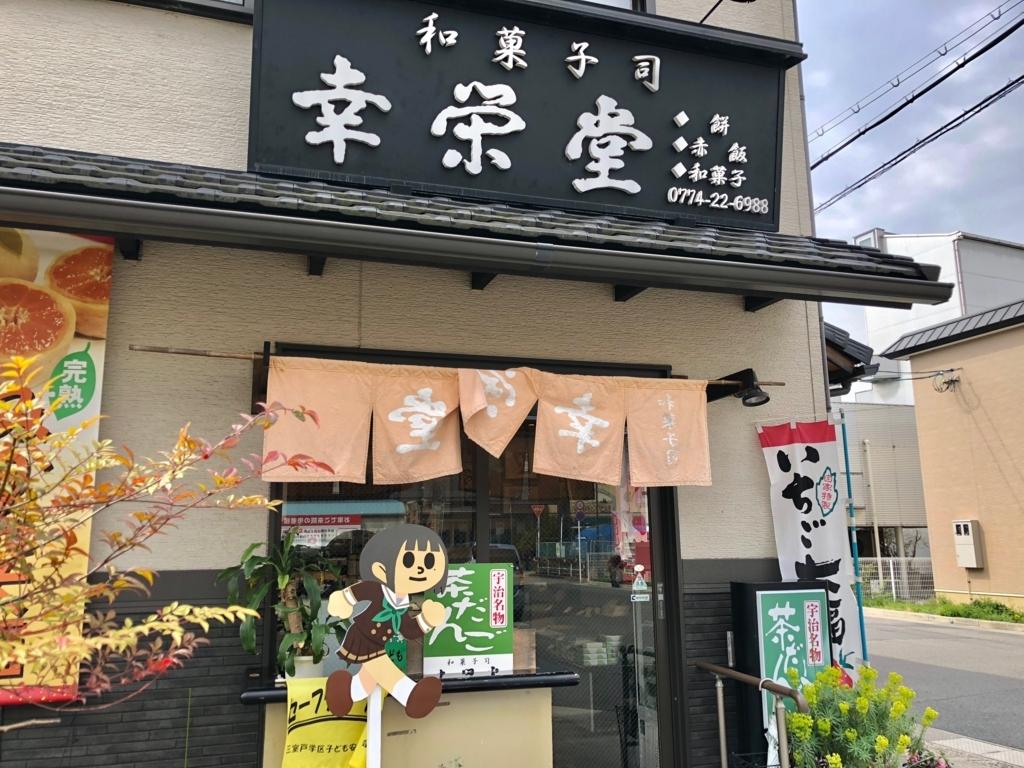 京阪電車×響け!ユーフォニアム2018【まとめ】