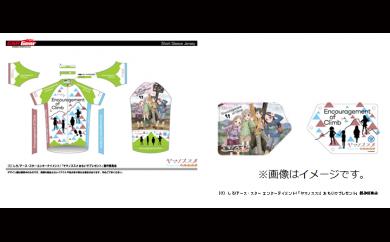 ヤマノススメ「GOOD SMILE COMPANY×サイクルジャージ」(寄付金額:40000円)