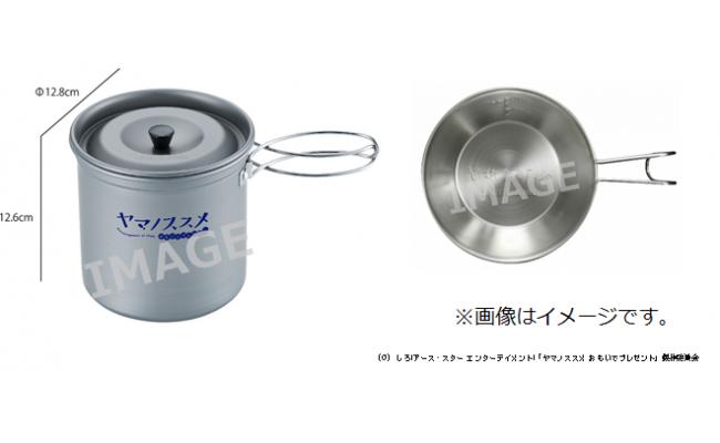 ヤマノススメ×MEI オリジナルフラップバッグ(寄付金額:18000円)
