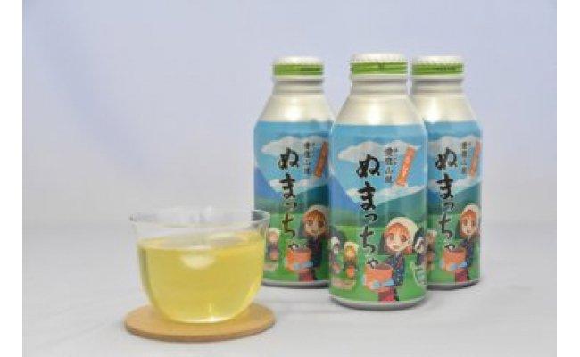 ぬまっちゃ『ラブライブ!サンシャイン!!』オリジナルデザイン缶(寄付金額:10000円)