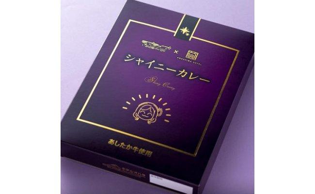 ラブライブ!サンシャイン!!×淡島ホテルコラボ ホテル・オハラシャイニーカレー(寄付金額:14000円)