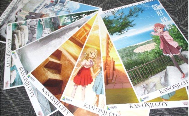 『結城友奈は勇者である』限定コラボポスター(7枚セット)(寄付金額:20000円)