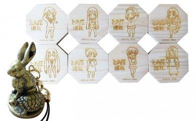 アニメ「けいおん!」キーホルダー5種類とコースター5種類セット(寄付金額:30000円)