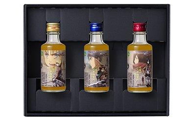 「進撃の巨人」ビブラート3本セット(寄付金額:10000円)