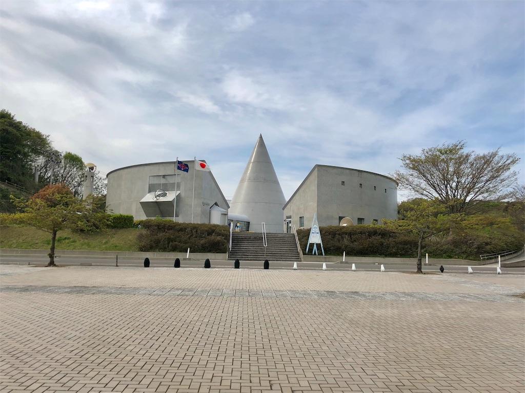 『白瀬南極探検隊記念館』について