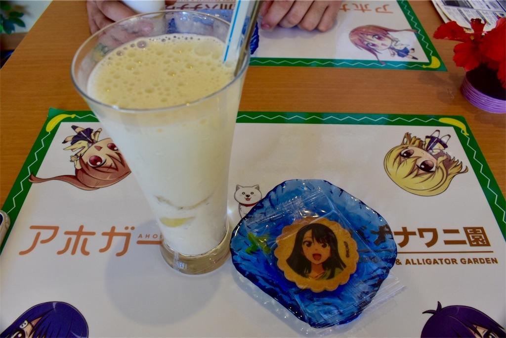 アホガール×熱川バナナワニ園 コラボカフェ