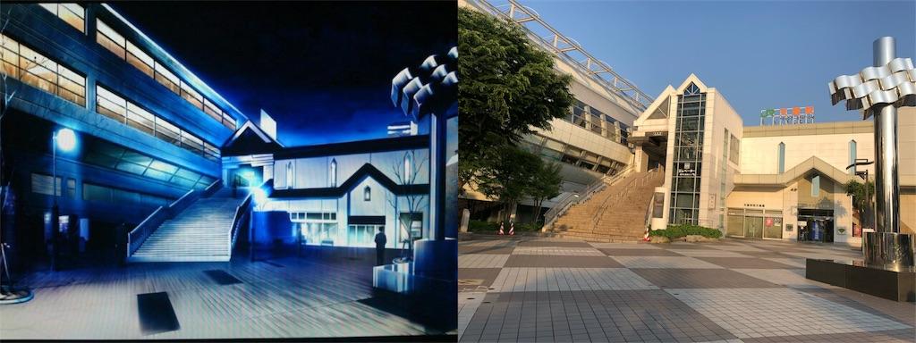 WHITE ALBUM  聖地巡礼(舞台探訪)山形県天童市【天童駅】