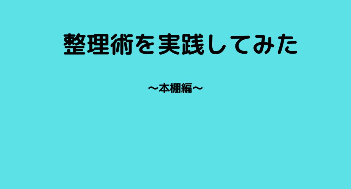 f:id:rinntaroukun:20200621195904p:plain