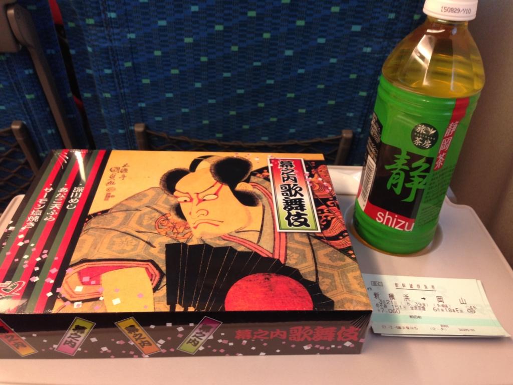 f:id:rino_saki:20151203183043j:plain
