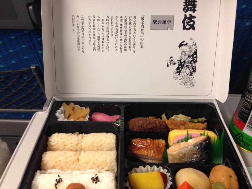 f:id:rino_saki:20151203183544j:plain