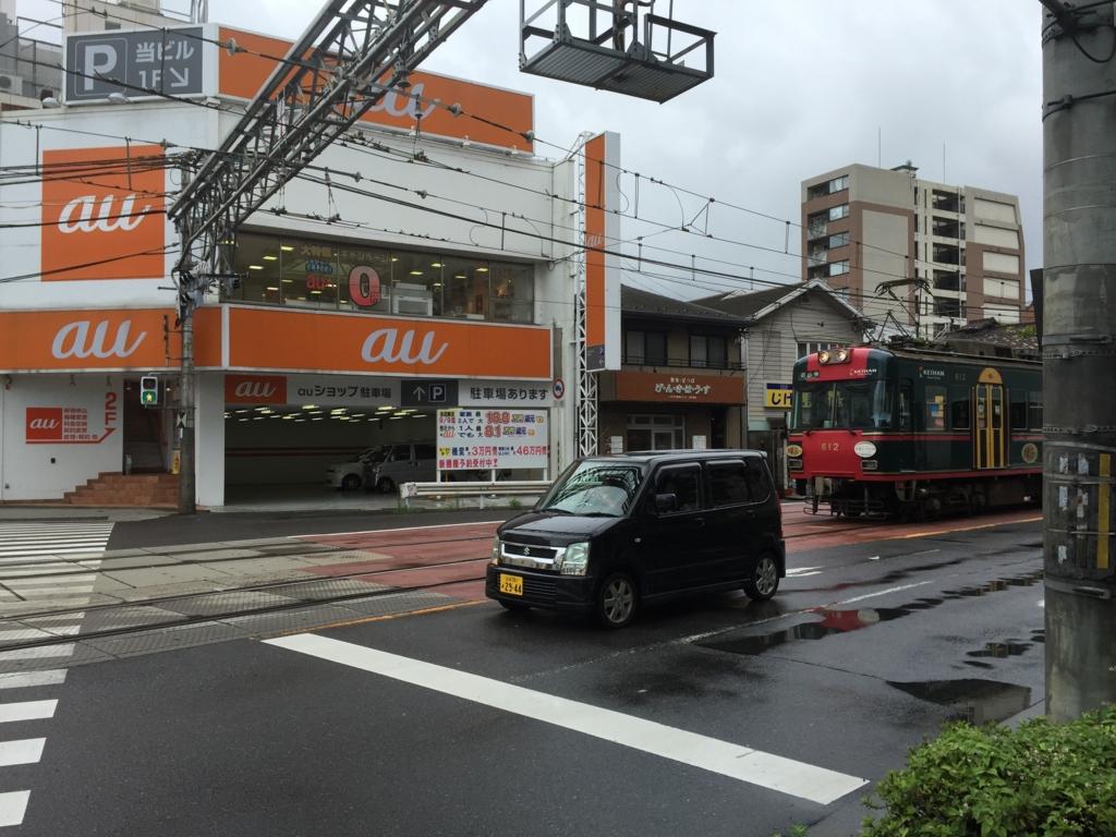 f:id:rino_saki:20160623111402j:plain