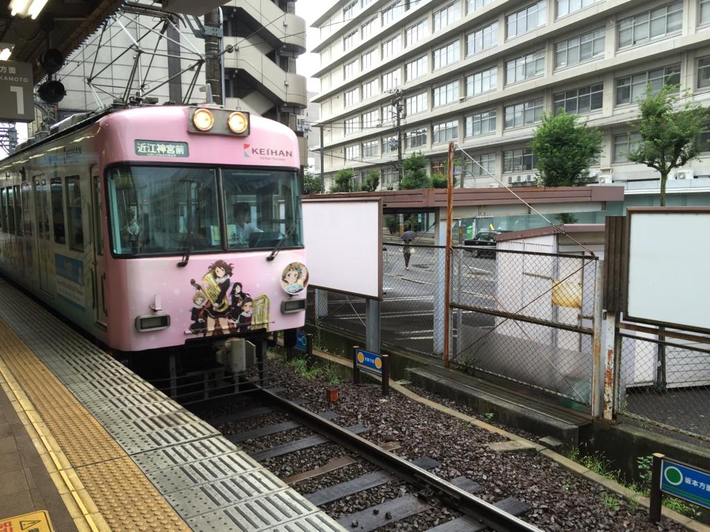 f:id:rino_saki:20161105155357j:plain