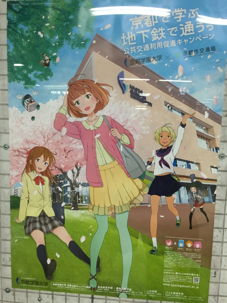 f:id:rino_saki:20161105163106j:plain