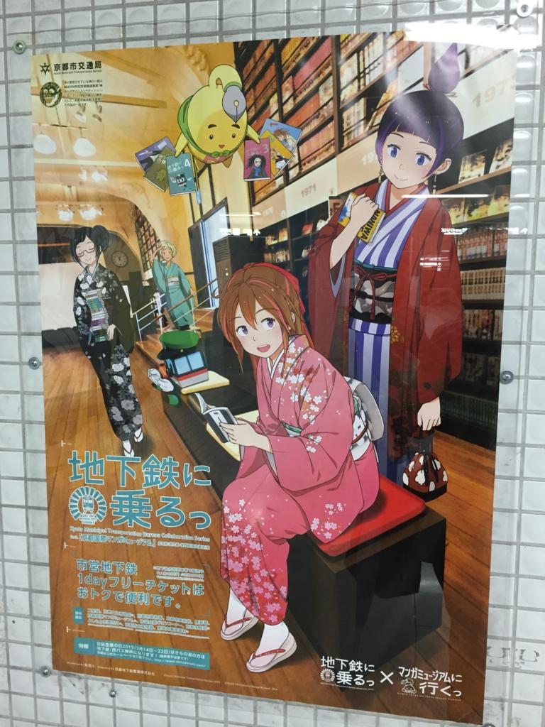 f:id:rino_saki:20161105163355j:plain