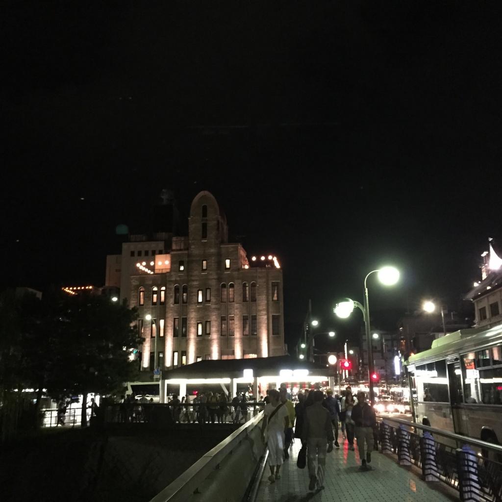 f:id:rino_saki:20161105172619j:plain