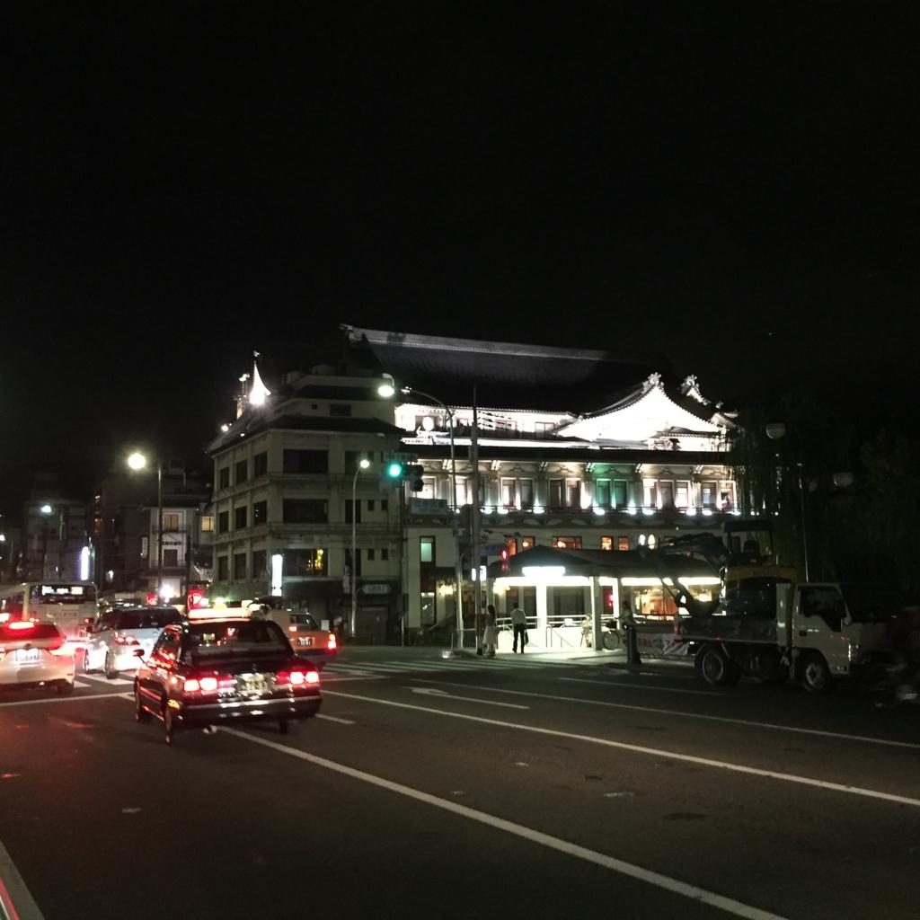 f:id:rino_saki:20161105173033j:plain