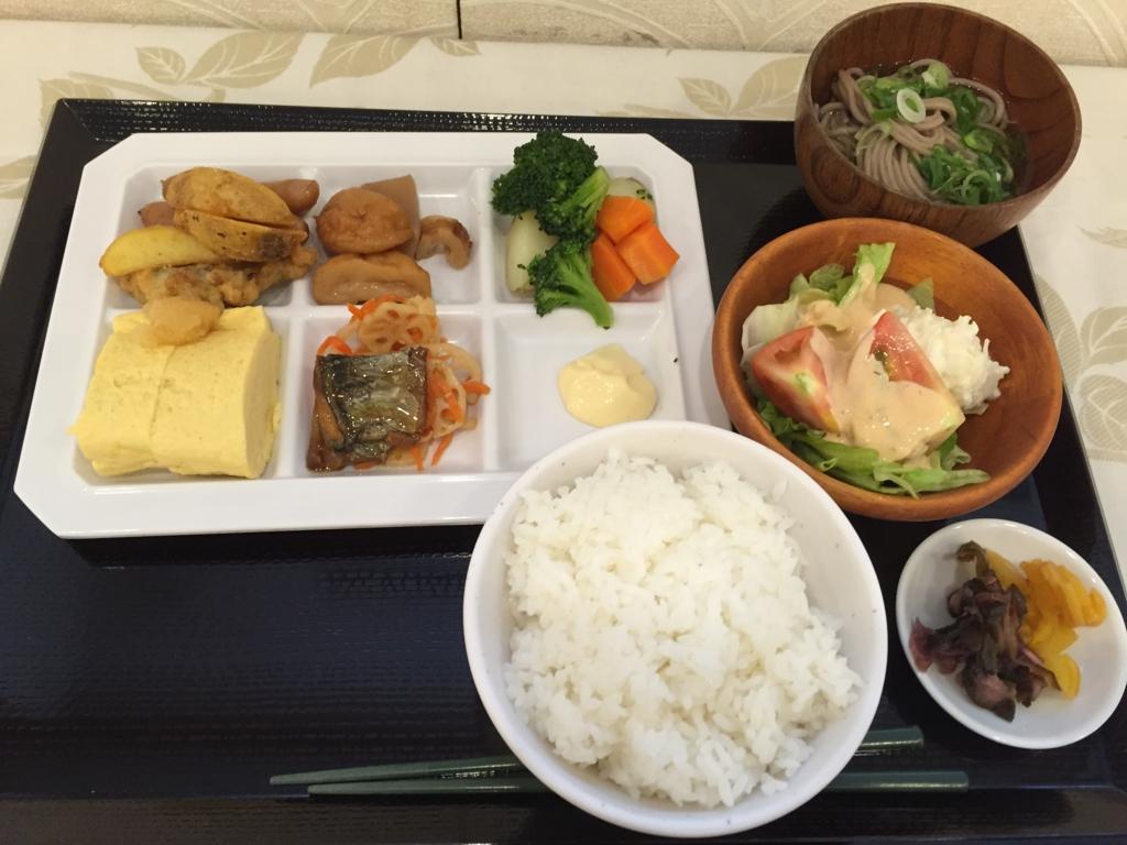 f:id:rino_saki:20170506172337j:plain