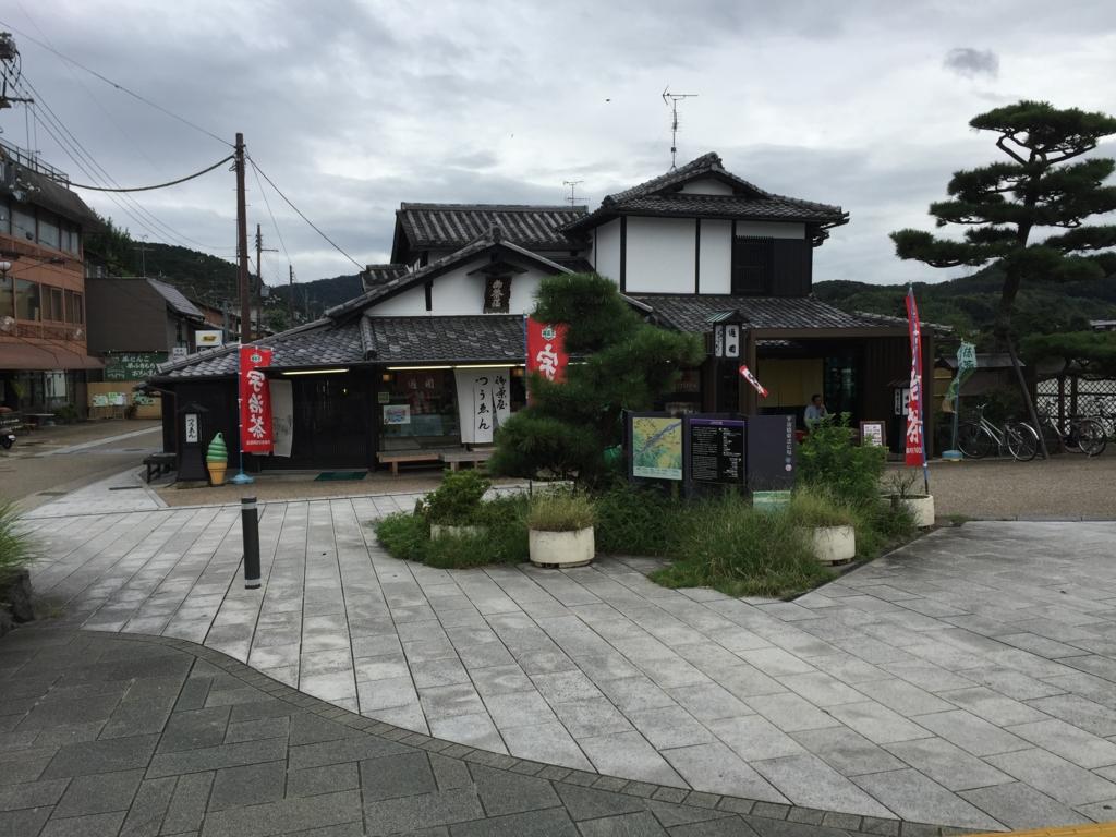 f:id:rino_saki:20170526031030j:plain
