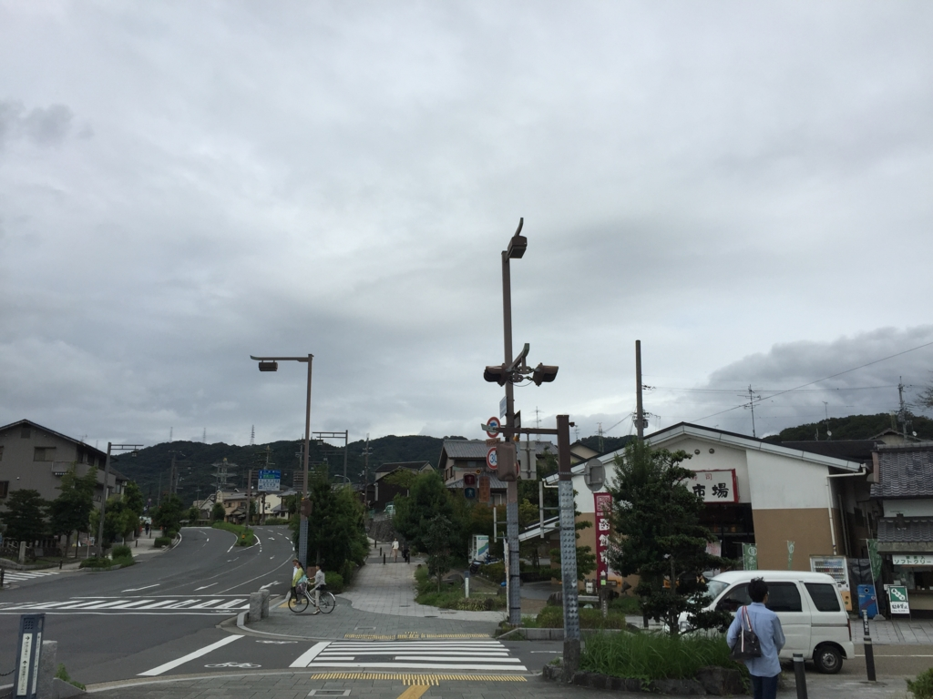 f:id:rino_saki:20170526031142j:plain