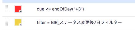 f:id:rinoguchi:20190222205852p:plain