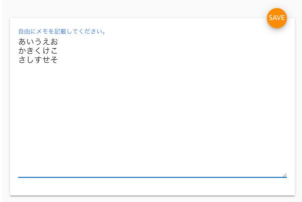 f:id:rinoguchi:20190531200644p:plain