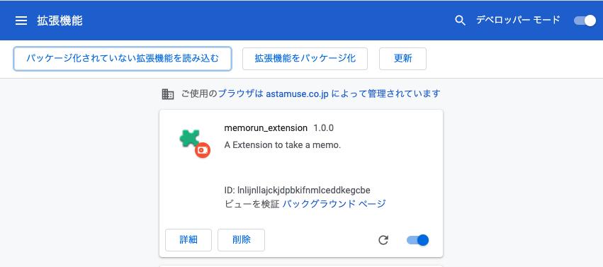 f:id:rinoguchi:20200504161239p:plain