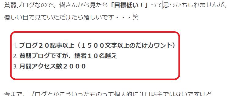 f:id:rinota-outside:20200608191219p:plain
