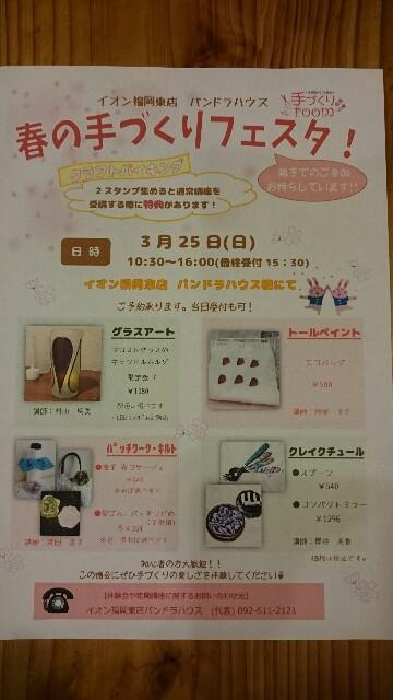 f:id:rinrin-kimamani:20170223211027j:image