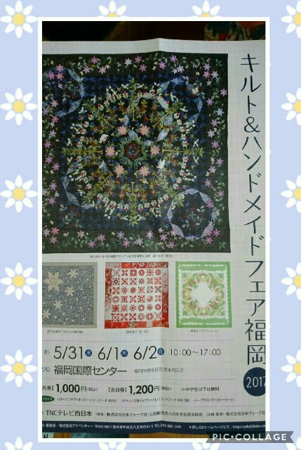 f:id:rinrin-kimamani:20170516094437j:image