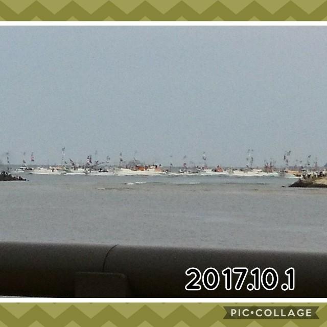 f:id:rinrin-kimamani:20171001153608j:image