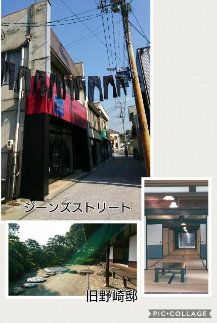 f:id:rinrin-kimamani:20171104135037j:image