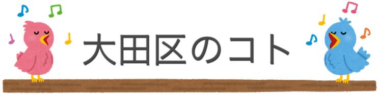 f:id:rinrin-otoiawase:20190114154217j:plain