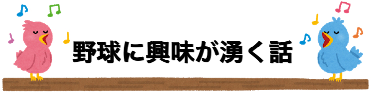 f:id:rinrin-otoiawase:20190518180837j:plain