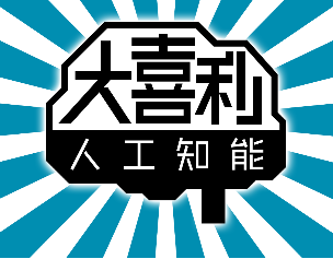 f:id:rinshi0201:20181225210715p:plain