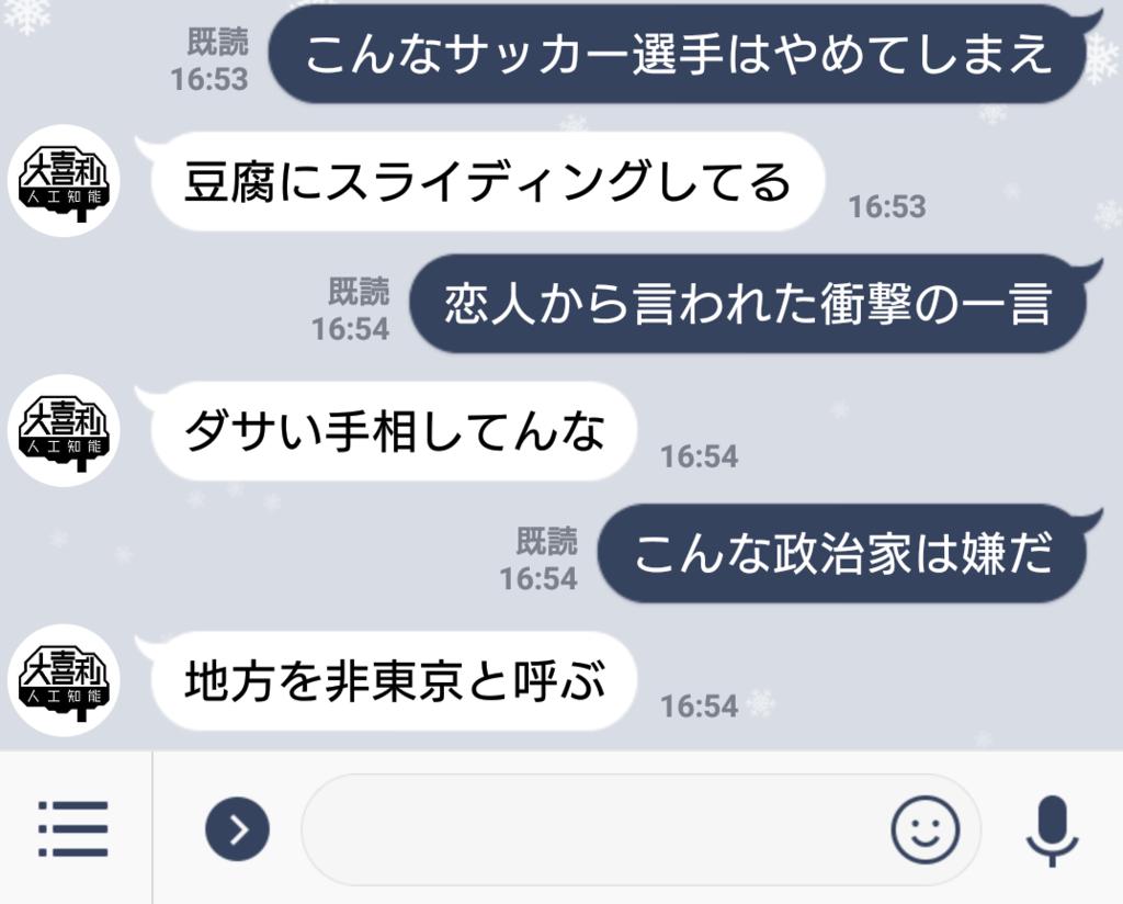 f:id:rinshi0201:20181225212231p:plain