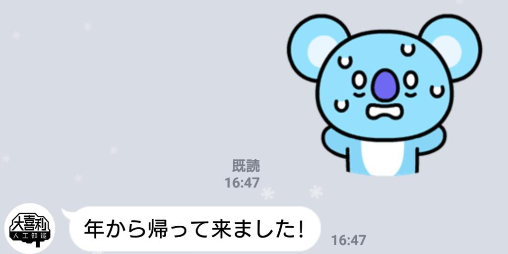 f:id:rinshi0201:20181225212627p:plain