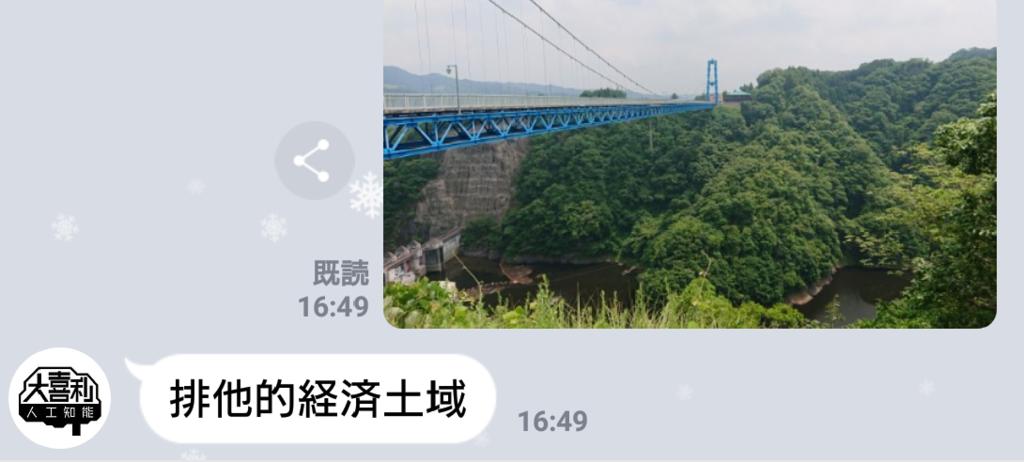 f:id:rinshi0201:20181225212640p:plain